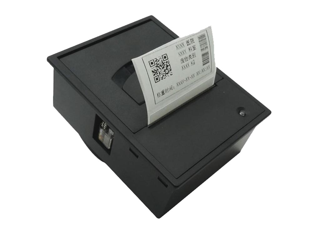 Shipping Label Thermal Printer HS-EB58